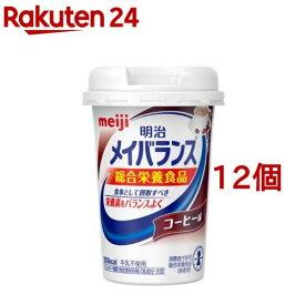 メイバランスミニ カップ コーヒー味(125ml*12コセット)【meijiAU07】【メイバランス】