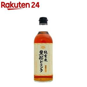 私市醸造 純玄米酢ドリンク くろず(500ml)【キサイチ】