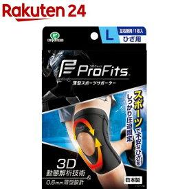 ピップスポーツ 薄型 圧迫固定サポーター プロ・フィッツ ひざ用 Lサイズ(1枚入)【プロフィッツ】