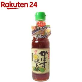 フンドーキン 料亭の味 かぼすぽん酢(245ml)【フンドーキン】