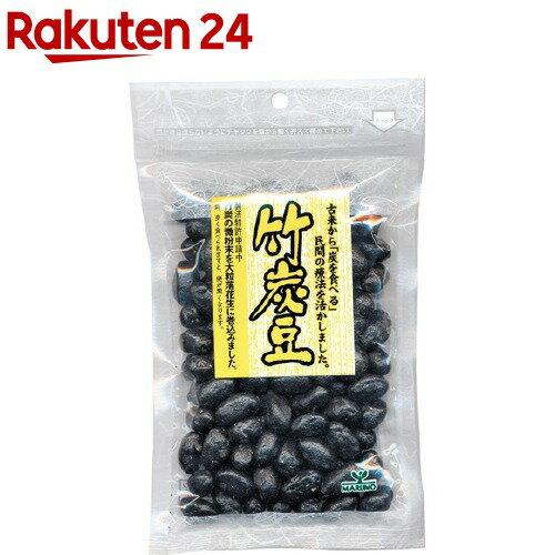 竹炭豆(135g)【まるも(MARUMO)】