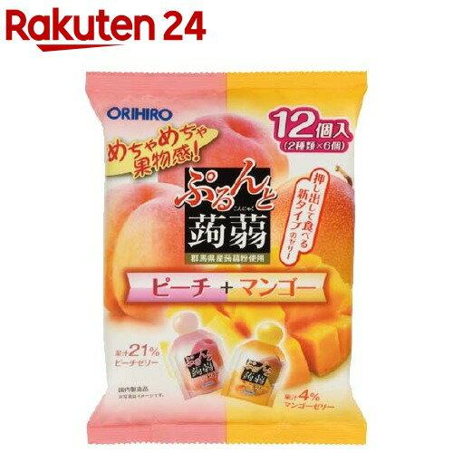 ぷるんと蒟蒻ゼリー パウチ ピーチ+マンゴー(20g*12コ入)【ぷるんと蒟蒻ゼリー】