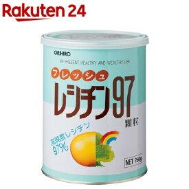 フレッシュレシチン97(250g)【オリヒロ(サプリメント)】