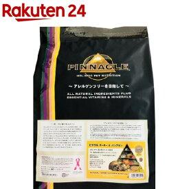 ピナクル ターキー&パンプキン(5.5kg)【ピナクル】
