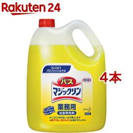 花王プロシリーズ バスマジックリン 業務用(4.5L*4コセット)【花王プロシリーズ】