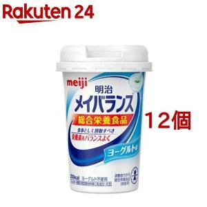 メイバランスミニ カップ ヨーグルト味(125ml*12コセット)【メイバランス】