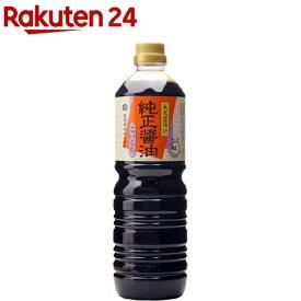 丸島醤油 濃口ペットボトル(1L)