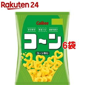 コ〜ン コーンあじ(50g*6袋セット)