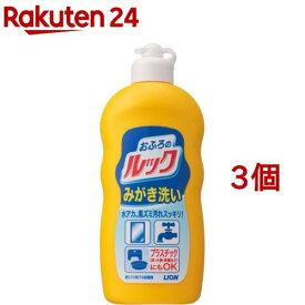 ルック おふろのみがき洗い(400g*3コセット)【ルック】