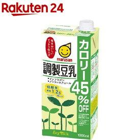 マルサン 調製豆乳 カロリー45%オフ(1L*6本入)【イチオシ】【マルサン】