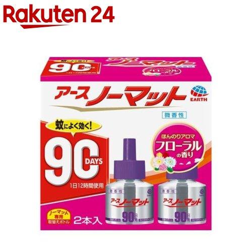 アース ノーマット 取替えボトル 90日用 微香性(45mL*2本)【アース ノーマット】