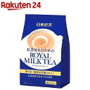 日東紅茶 ロイヤルミルクティー(14g*10袋入)【日東紅茶】