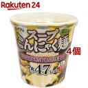 Kanpy(カンピー) スープこんにゃく麺 かきたま(67.9g*4個セット)【Kanpy(カンピー)】