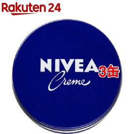 ニベアクリーム 中缶(56g*3コセット)【ニベア】