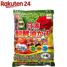 醗酵油かすスーパーHG 小粒(2kg)