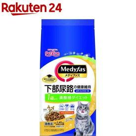 メディファス 満腹感ダイエット 1歳から チキン&フィッシュ味(235g*6袋)【メディファス】[キャットフード]
