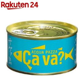 岩手県産 サヴァ缶 国産サバのアクアパッツァ風(170g)【岩手県産】
