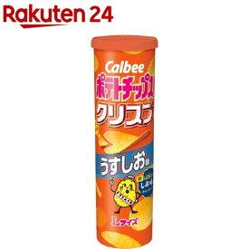 カルビー ポテトチップス クリスプ うすしお味(115g)【カルビー ポテトチップス】