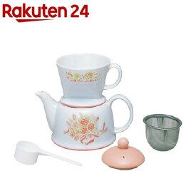 カリタ 陶器製 ツーウェイドリップセット フラワー 2-4人用(1セット)【カリタ(コーヒー雑貨)】