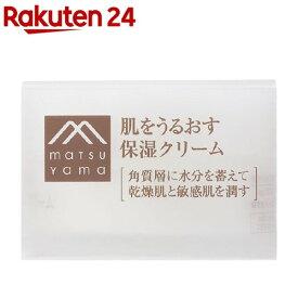 肌をうるおす保湿 クリーム(50g)【肌をうるおす保湿スキンケア】