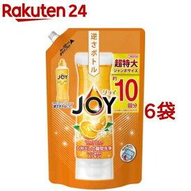 ジョイ コンパクト バレンシアオレンジの香り つめかえ用 ジャンボサイズ(1445ml*6袋セット)【ジョイ(Joy)】