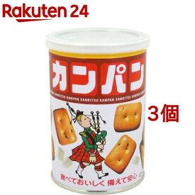 サンリツ 缶入カンパン(100g*3個セット)