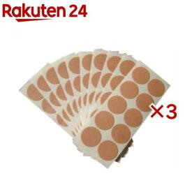 ソーケン プラスター(貼替えシール)(10粒*10枚入*3セット)【ゲルマスター】