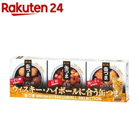 K&K 缶つま WHISKEY&HIGHBALL SELECTION(3個セット)【K&K 缶つま】