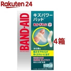 バンドエイド キズパワーパッド 水仕事用(10枚入*4箱セット)【バンドエイド(BAND-AID)】