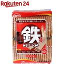 鉄プラスコラーゲンウエハース ココア味(40枚入)【イチオシ】【spts4】【ヘルシークラブ】
