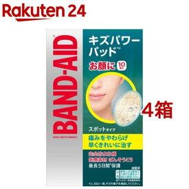 バンドエイド キズパワーパッド スポットタイプ(10枚入*4箱セット)【バンドエイド(BAND-AID)】