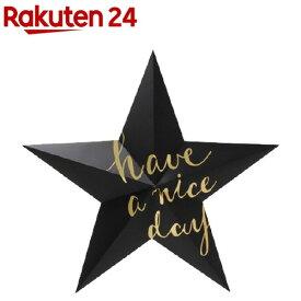 ハッピーモリ Sweet ball STAR 5 Have a nice day HM9542ST(1コ)【ハッピーモリ】