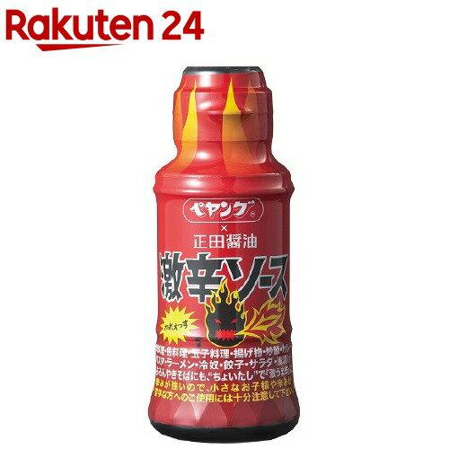 ペヤング×正田醤油 激辛ソース(150mL)