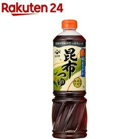 ヤマサ醤油 昆布つゆ(1L)