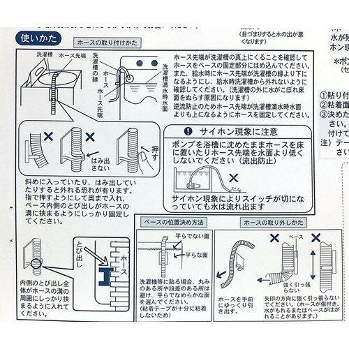 センタックエル・ポンプセットホワイト・ブルーLP-50