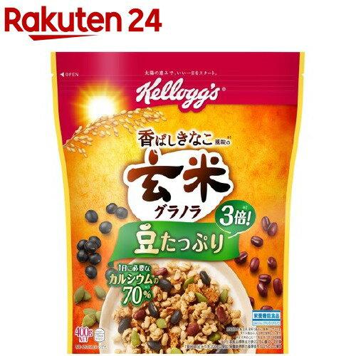 ケロッグ 玄米グラノラ 香ばしきなこ(400g)【kzx】【ケロッグ】