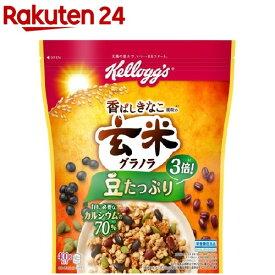 ケロッグ 玄米グラノラ 香ばしきなこ(400g)【ケロッグ】