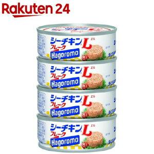 はごろもフーズ シーチキンL フレーク(70g*4コ入)【シーチキン】[缶詰]