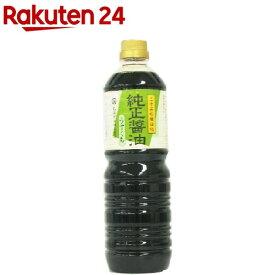丸島醤油 うすくちペットボトル(1L)