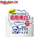 透明白肌 薬用ホワイトパックN(130g)【evm_uv11】【透明白肌(ホワイト)】