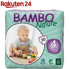 BAMBO Nature プレミアム紙おむつ マキシ 4号 テープ レギュラー(30枚入)【バンボネイチャー(BAMBO Nature)】