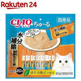 チャオ ちゅ〜る 水分補給 まぐろ 海鮮ミックス味(14g*20本入)【ちゅ〜る】