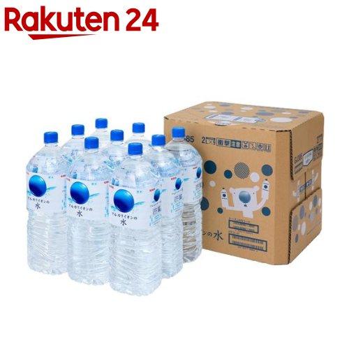 キリン アルカリイオンの水(2L*9本入)【アルカリイオンの水】