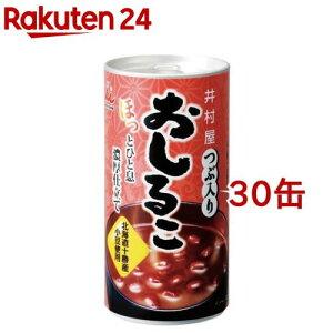 井村屋 つぶ入り おしるこ(190g*30缶セット)【井村屋】