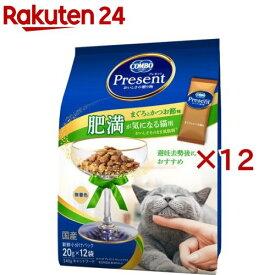 コンボ プレゼント キャット ドライ 肥満が気になる猫用 まぐろとかつお節味(20g*12袋入*12コセット)【コンボ(COMBO)】[キャットフード]