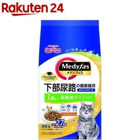 メディファス 満腹感ダイエット 1歳から チキン&フィッシュ味(450g*6袋)【メディファス】[キャットフード]