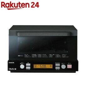 コイズミ スモークトースター KCG1202K(1台)【コイズミ】
