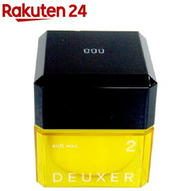 ナンバースリー デューサー ソフトワックス 2(80g)【ナンバースリー(003)】