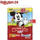 マミーポコ パンツ Mサイズ(58枚入*3コセット)【KENPO_09】【KENPO_12】【3brnd-11all】【マミーポコ】
