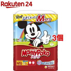 マミーポコ パンツ Mサイズ(58枚入*3コセット)【KENPO_09】【KENPO_12】【マミーポコ】